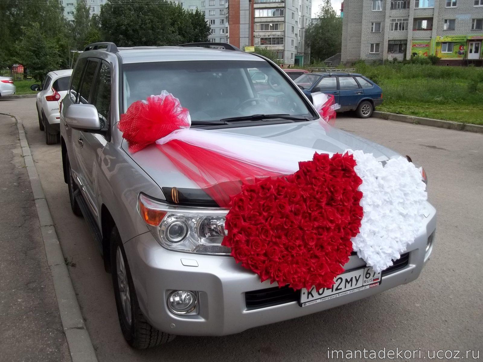 Свадебная машина своими руками из ткани