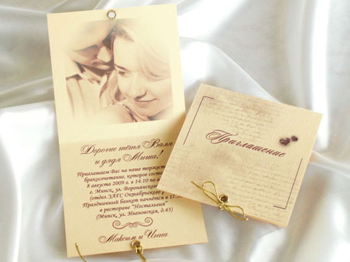 Как создать пригласительные своими руками на свадьбу в программе