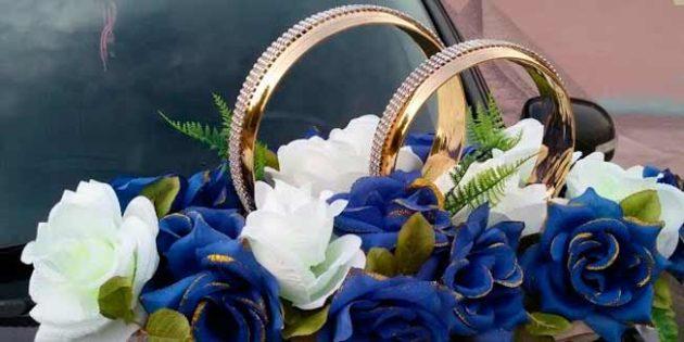 Свадебные кольца на машину своими руками: мастер-класс с фото и видео