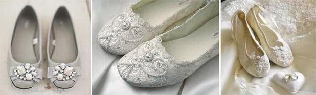 Балетки для свадьбы