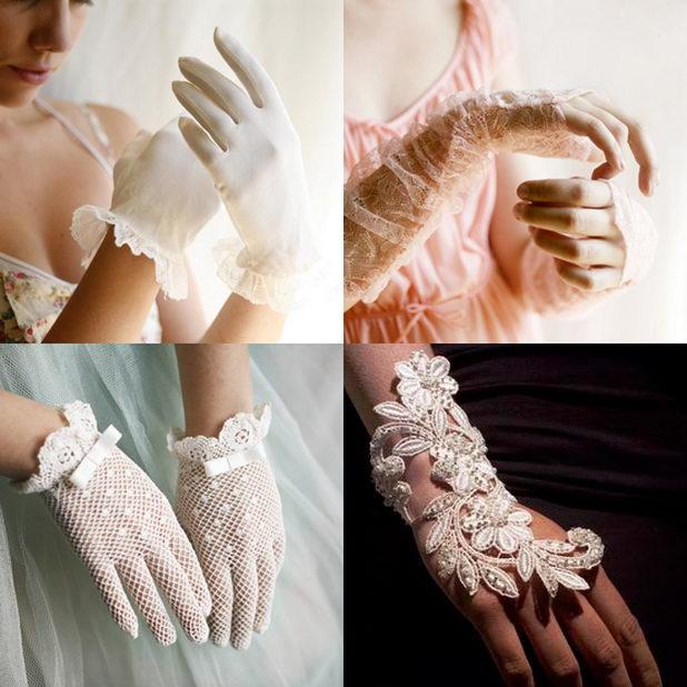 Перчатки для свадьбы