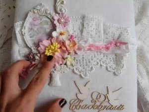 Свадебный фотоальбом с бисером